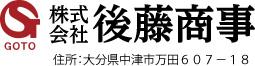 株式会社後藤商事
